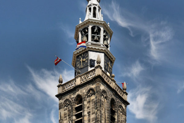 Sintjanskerk vlag mtime20190710155850focalnone